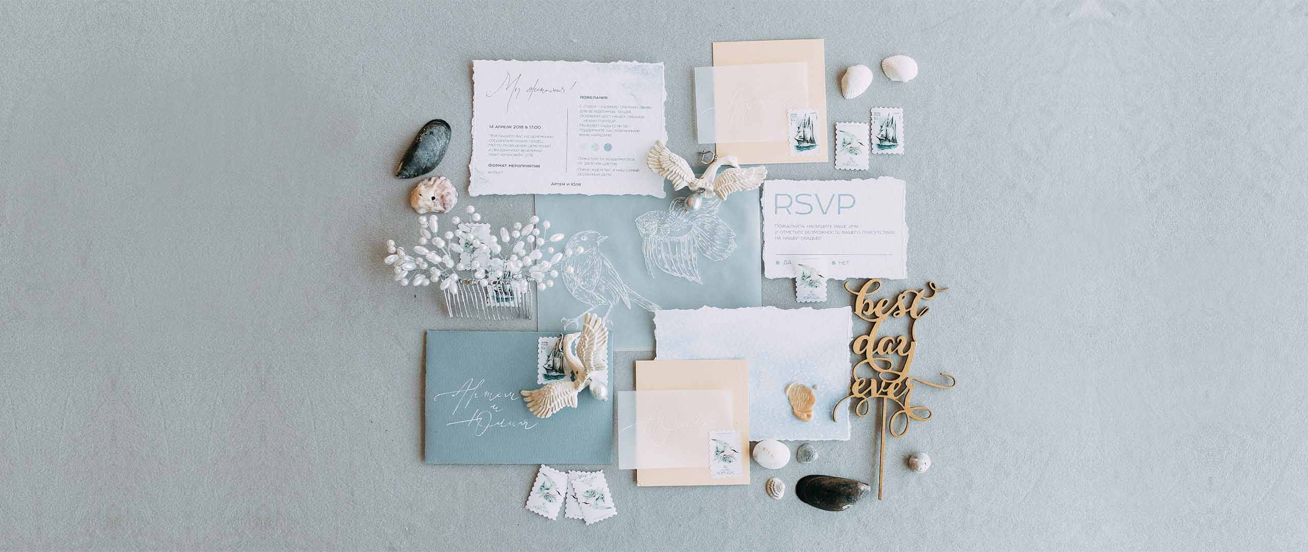 How To Choose The Perfect Wedding Invitations